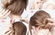Kısa Saç Toplama Modelleri